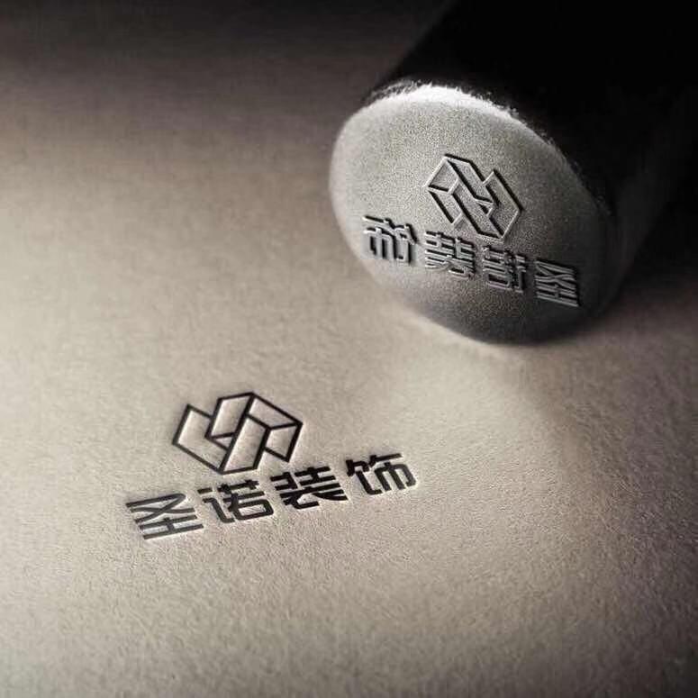 台州市圣诺筑梦美家装饰有限公司