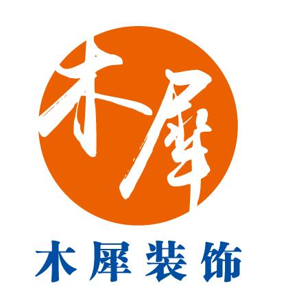 苏州木犀设计装饰有限公司