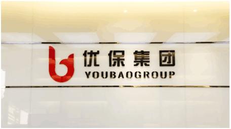 家装315,厦门优保集团获颁中国315诚信品牌