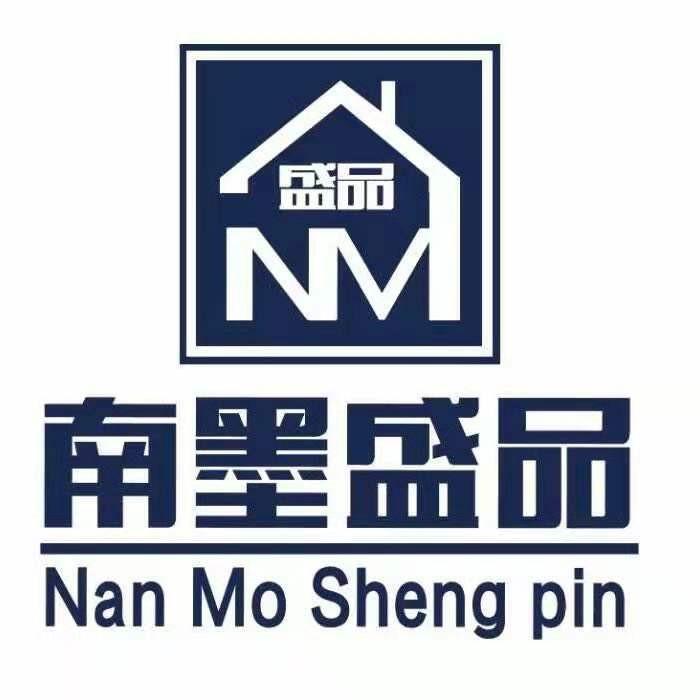 海南省三亚市南墨盛品装饰工程有限公司