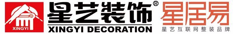 广东星艺装饰集团天津有限公司秦皇岛分公司