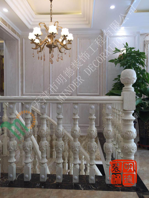 天津市明德装饰工程有限公司