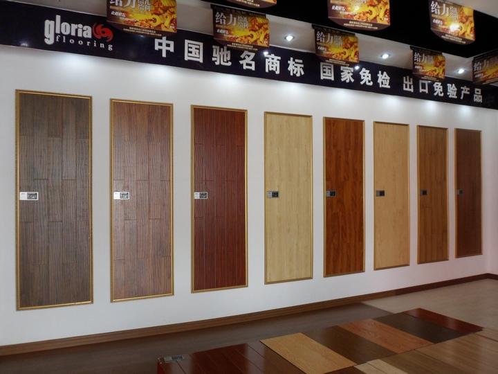 凱萊地板怎么樣,凱萊地板價格是多少